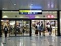 UNIQLO LUCUA 1100 store.jpg