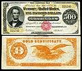 US-$500-GC-1882-Fr-1216a.jpg