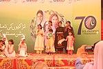 USAID Pakistan0305 (38433917881).jpg
