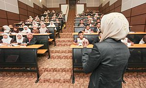 Universiti Sains Islam Malaysia - Image: USIM Lecture Hall
