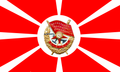 USSR Ensign of the Cruiser Aurora 1927-1935.png