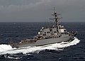 USS Ramage (DDG 61) transits the Atlantic Ocean.jpg