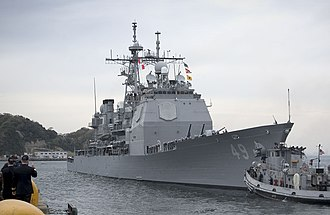 USS Vincennes (CG-49) - Vincennes departs Yokosuka for the last time en route to San Diego for decommissioning