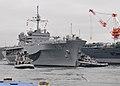 US Navy 100302-N-2013O-002 The amphibious assault ship USS Blue Ridge (LCC 19) departs Commander Fleet Activities Yokosuka.jpg