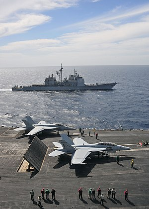 SY Quest incident - USS Leyte Gulf alongside USS Enterprise while conducting flight operations in the Red Sea on 3 March 2011.