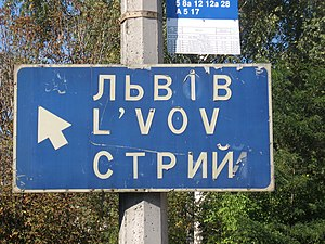 русские буквы заменены украинскими