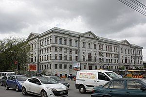 University of Craiova - University of Craiova, main building