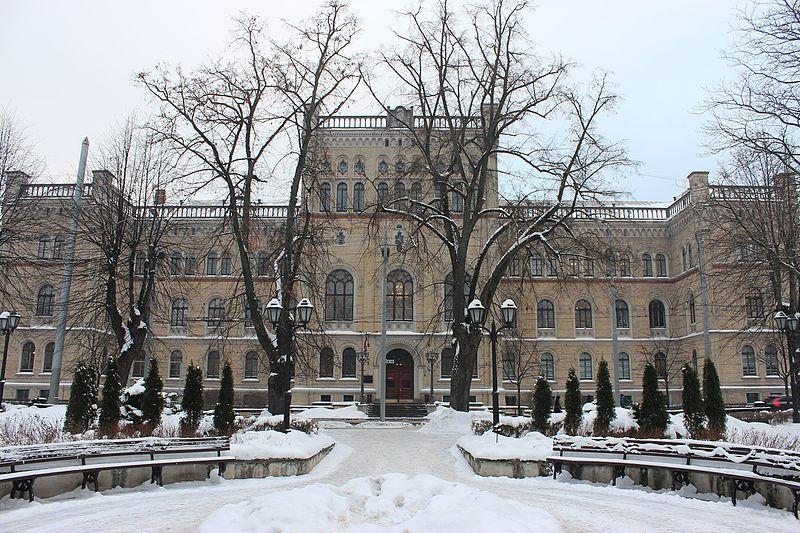 File:University of Latvia.jpg