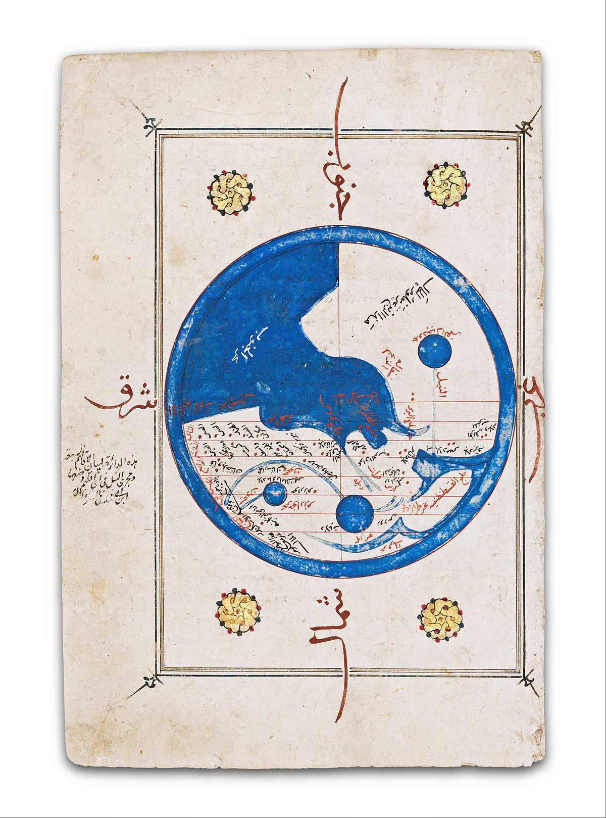 File Unknown Egypt 15th Century Map Of World Google