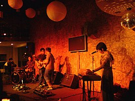 Up dharma Down (2010).jpg