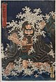 Utagawa Kunisada - Mongaku Shonin.jpg