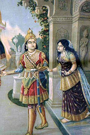 "English: ""Uttara and Abhimanyu,"" as ..."
