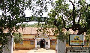 Kovilpatti - VOC Higher secondary school