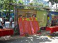 VM 4646 Wuchang - workers wanted.jpg