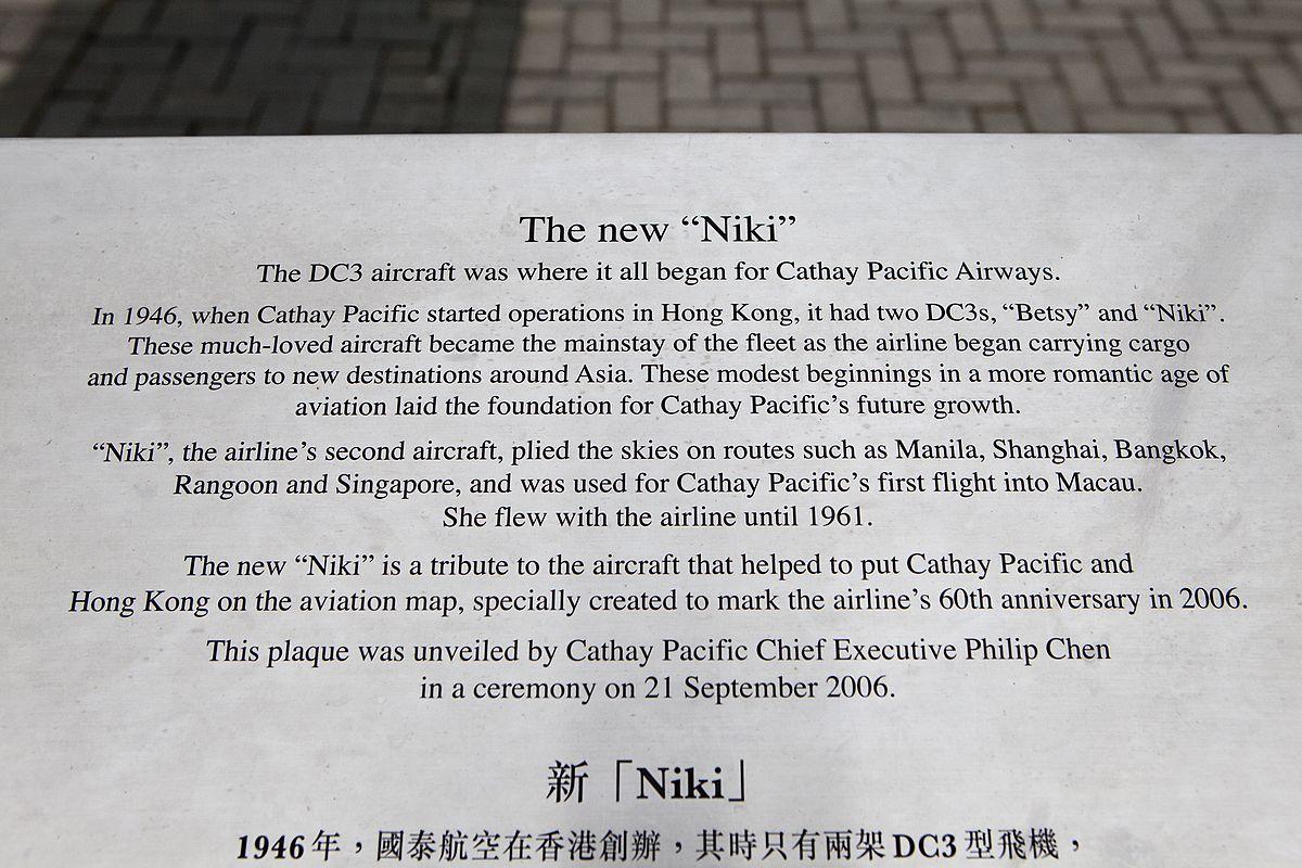 TRIP REPORT - HONG KONG E CHENGDU (CINA) CON CATHAY PACIFIC E CATHAY DRAGON - DAY 3