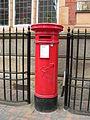 VR Pillar box, Hull.JPG