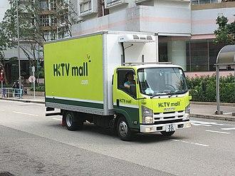 HKTV - HKTV Mall vehicle.