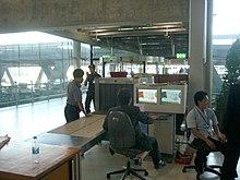 Turvatarkastus Wikipedia