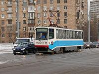Vavilova Street, Moscow, Russia.jpg