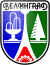 Velingrad-coat-of-arms.svg