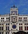 Venezia Torre dell'Orologio 8.jpg