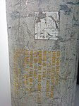 Vietnam Museum of Revolution - Aircraft rocket pod inscriptions.jpg