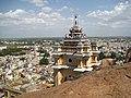 ViewfromUcchiPillayarTempleTop& Trichy city view.jpg