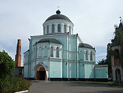 Vinnytska Nemyriv Nicolaus monastery Holly Trinity church-1.jpg