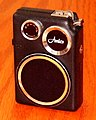 Vintage Amico Combination Butane Gas Lighter With Radio, AM Band, Made In Hong Kong, Circa 1970s (48040383481).jpg