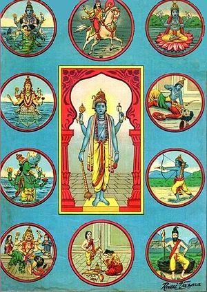 Dashavatara - 19th century painting of avatars of Vishnu by Raja Ravi Varma.