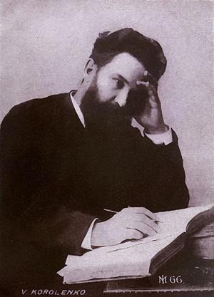 Vladimir Korolenko - Young Korolenko