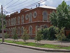 Volgograd Synagogue
