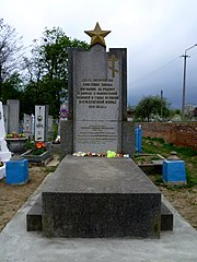 Volodymyr-Volynskyi Volynska-brotherly grave of soviet warriors-1963.jpg