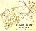 Vologda - Oktyabrsky - 1928.jpg