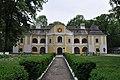 Vynohradiv Palace 1 RB.jpg