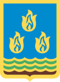 Coat of Arms of Baku