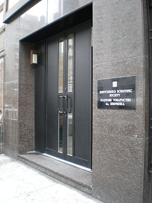 Ukrainian Americans in New York City - Entrance to the Shevchenko Scientific Society at 63 Fourth Avenue in Manhattan.