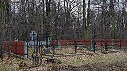 WW I, Military cemetery No. 325 Sitowiec, Wola Batorska village, Wieliczka County, Lesser Poland Voivodeship, Poland.JPG