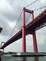 Wakato Bridge 20150509-2.jpg