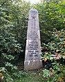 Waldfriedhof Fulmecke Stele.jpg