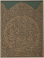 Wall Hanging WDL2485.png
