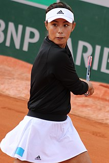 Wang Qiang (tennis) Chinese tennis player