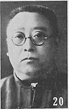 Wang Shuhan.jpg