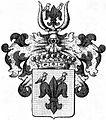 Wappen der Grafen von Elmpt.jpg