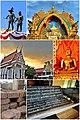 Wat Khung Taphao Montage.jpg