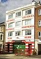 West Stand entrance, Arsenal Stadium, Highbury - geograph.org.uk - 1967580.jpg