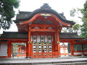 Usa, Ōita - West gate of Usa Shrine