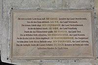 Wien01 Stephansplatz001 Stephansdom 2018-03-03 GuentherZ GD Bundesländerspenden 0356.jpg