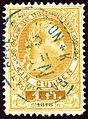 Wien PneumatischeStationN°8 Telegr 1874 1fl.jpg