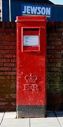 WokinghamStation PillarBox TypeG.jpg